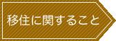 banner32