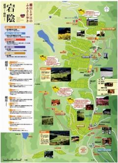 warkingmap01b